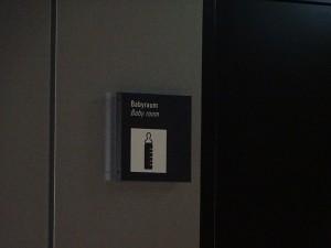 フランクフルト空港のベビートイレ